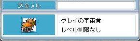 00368.jpg