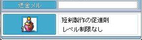 00398.jpg