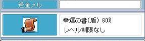 00400.jpg