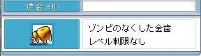 00417.jpg
