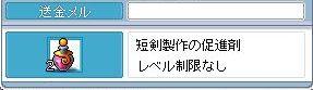 00473.jpg