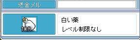 00475.jpg