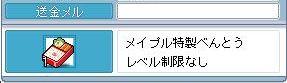 00478.jpg