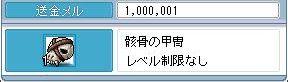 00482.jpg
