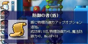 00531.jpg