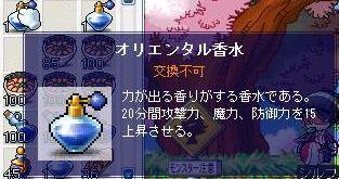 00548.jpg