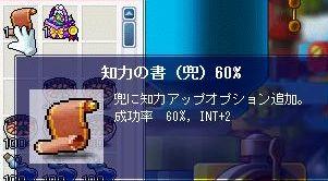 00579.jpg