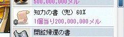 00640.jpg