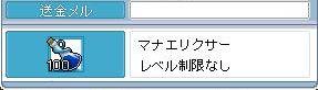 00651.jpg