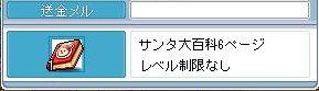 00673.jpg