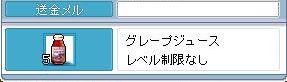 00677.jpg