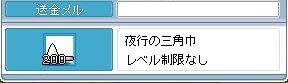 00678.jpg