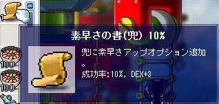 00682.jpg