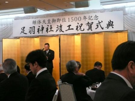 20080320-2.jpg