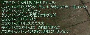 2008060403.jpg