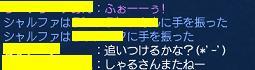 20051026153608.jpg
