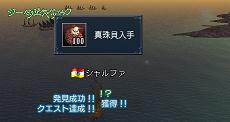 20051026153719.jpg