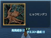 20051026153801.jpg