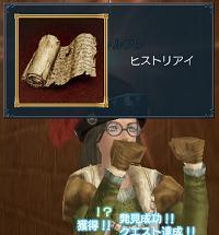 20051029212458.jpg