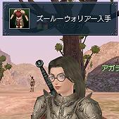 20051107123027.jpg