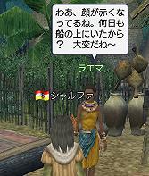 20051108190007.jpg