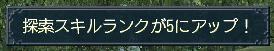 20051113214920.jpg