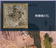 20051121060407.jpg