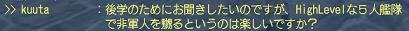 20051123135600.jpg