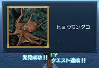 20051201214241.jpg