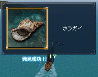 20051202193004.jpg