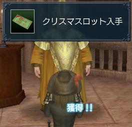 20051225115714.jpg