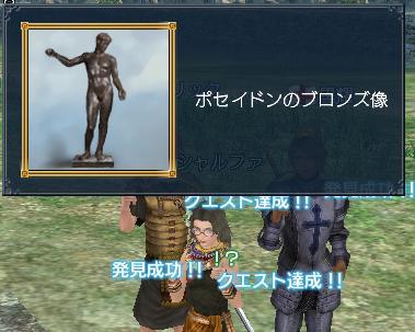 20060323200311.jpg