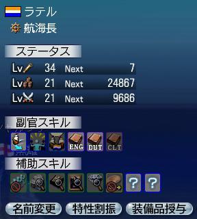 20060919204814.jpg