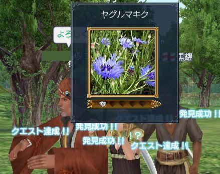 20060922001639.jpg