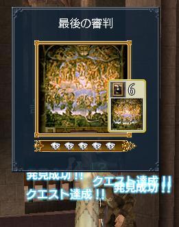 20070108013034.jpg