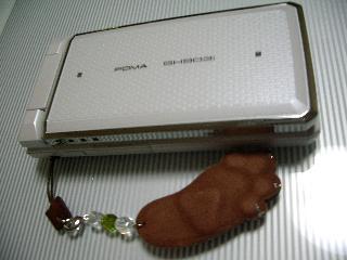 20070130185105.jpg