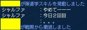 YBPK2.jpg