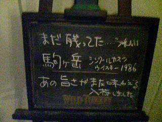 おすすめのジャパニーズ/ウイスキー!