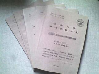 2008011504.jpg