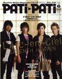 PATI2007.jpg