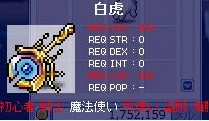 Maple0008_20080811014008.jpg