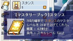 Maple0019_20080811022218.jpg