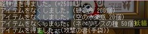 Maple0026_20080615011503.jpg
