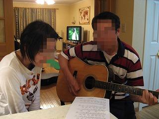 親子でギター