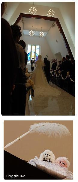 080426結婚式 036