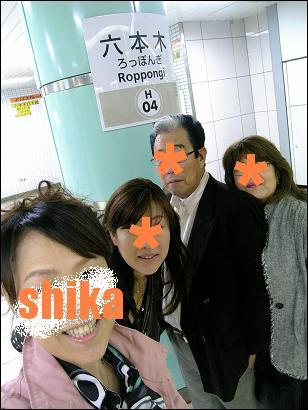 VFSH0200m.jpg