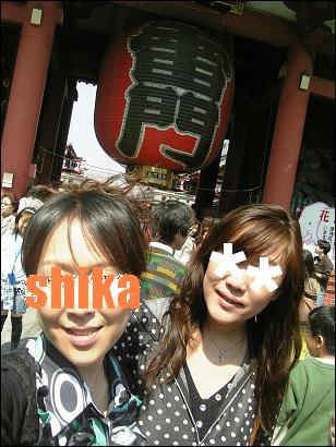 VFSH0202m_20080407001759.jpg