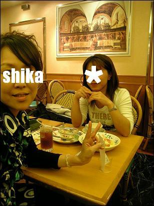 VFSH0218m_20080407001805.jpg
