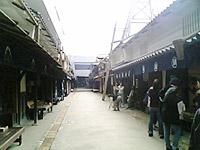 大阪くらしの今昔館9F-1