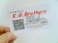 KGブラザーズの名刺